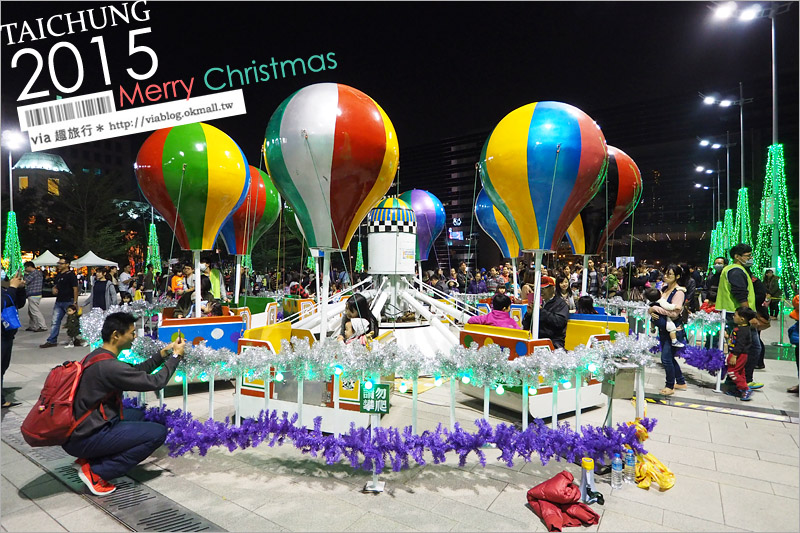 【台中耶誕城】台中市政府耶誕節活動~市府廣場變身夢幻耶誕樂園好歡樂!
