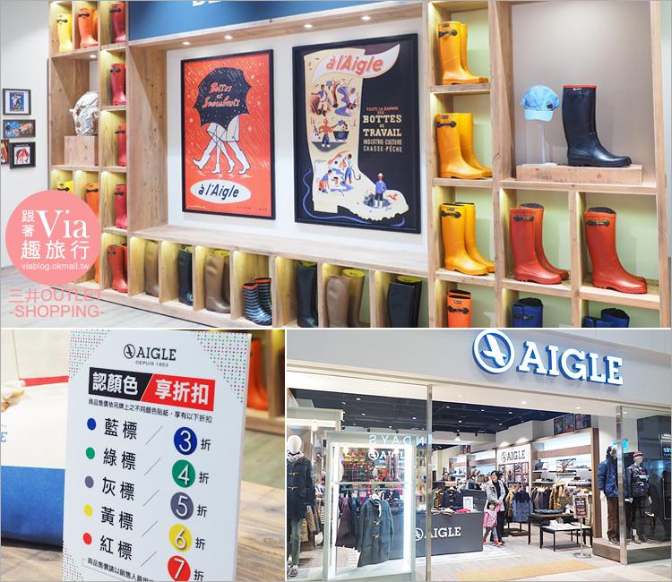 【林口三井outlet】MITSUI OUTLET PARK 林口~逛街‧美食全攻略!日系品牌首次來台大期待!