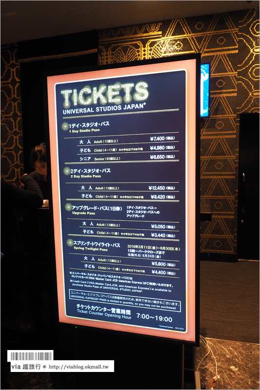 【日本環球影城飯店】環球影城園前飯店THE PARK FRONT HOTEL~2015年全新開幕!1分鐘抵達樂園門口及地鐵站無敵方便!