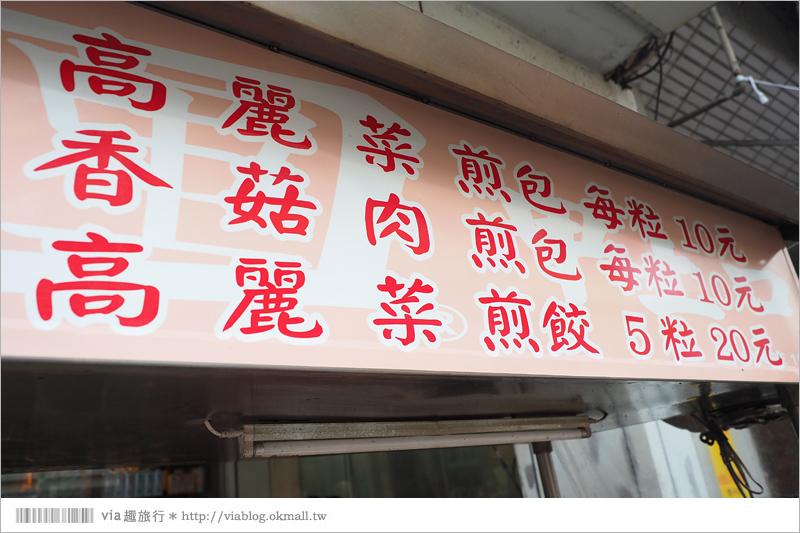 草屯美食》草屯小吃推薦~榕樹下蚵嗲、甲上口水煎包、茶窯雞排、冷凍豆花搖搖冰!在地人都醬吃、台式下午茶的好選擇!