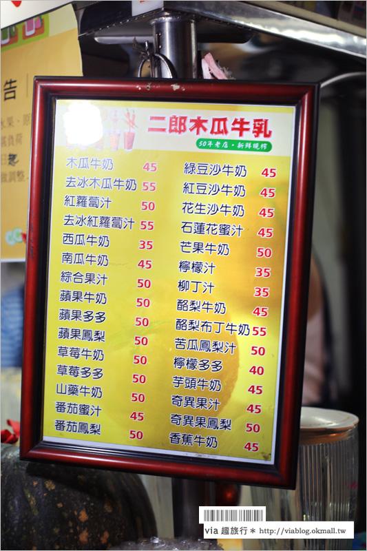 【員林美食推薦】員林小吃吃透透~「民生路」人氣三攤:正老牌謝米糕/香蕉煎餅/二郎木瓜牛奶