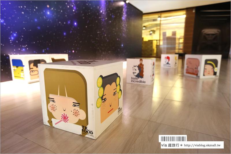 【嘉義老楊方城市觀光工廠】老楊方塊酥新觀光工廠登場!奇幻的三D大型彩繪牆好吸睛!