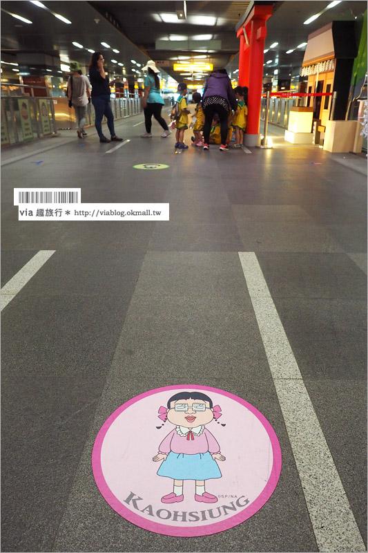 【高雄小丸子車站】小丸子登陸高雄~中央公園站+美麗島站→化身卡哇依主題車站
