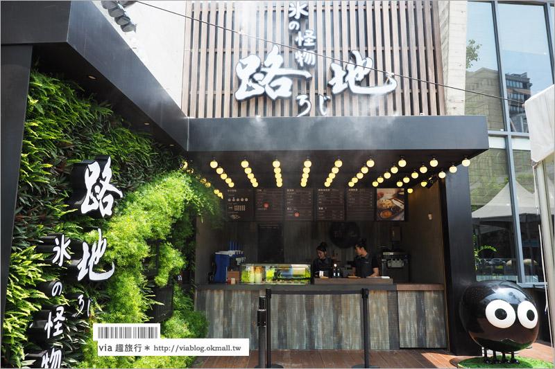 【台中冰淇淋推薦】台中路地怪物冰(文心三店)~新店登場!怪物鬆餅超可愛!