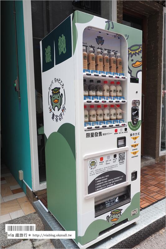 【台中奶茶販賣機(已歇業)】河童茶研所~敲可愛!台中投幣式茶飲販售機「一中商圈」新登場!