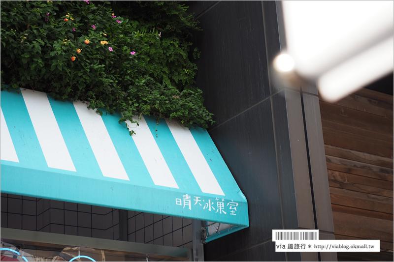 【台中勤美誠品】晴天冰菓室~《期間限定》炎夏來個透心涼!放大版復古冰菓室拍照去!