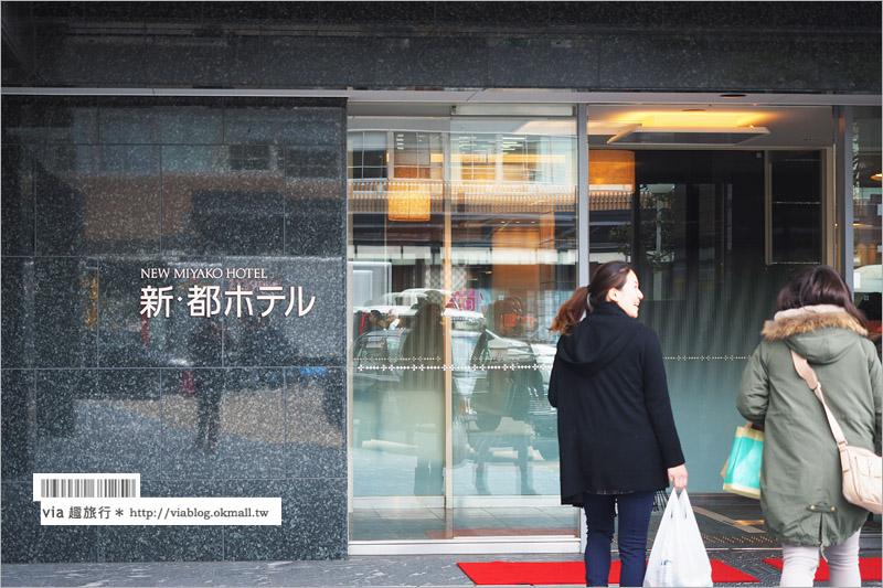 【京都車站飯店】京都八條新都飯店~超近京都站八條口、AEON MALL,逛街交通便利的住宿飯店!