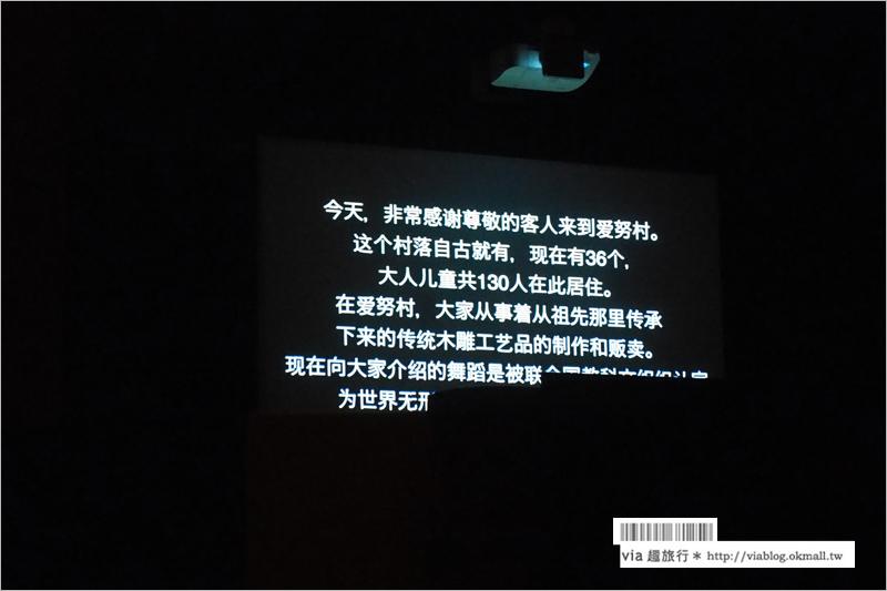 【阿寒湖景點】阿寒湖遊船+夜逛愛奴村、賞愛奴劇場~阿寒的一日小旅行就醬玩!