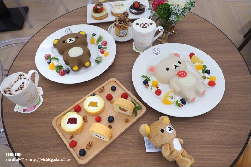 【台中餐廳推薦】台中拉拉熊主題餐廳(新光三越)~聚餐好去處!來個卡哇依風下午茶吧!