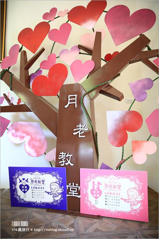 【南投新景點】埔里月老教堂+愛情故事館~埔里元首館新作,浪漫教堂拍照去!
