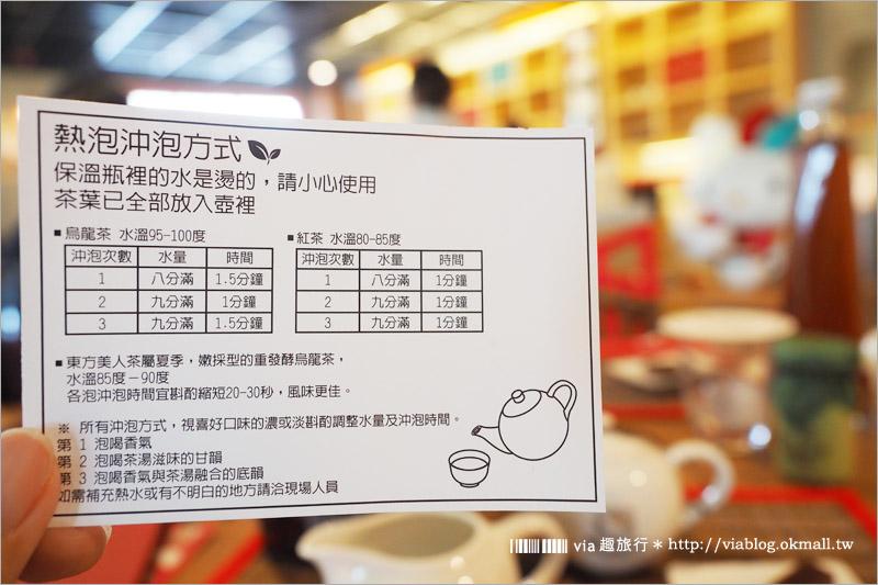 【台南Kitty茶餐廳(已歇業)】呷茶Kitty餐廳~無敵可愛好好拍!全台第一間的KITTY主題餐廳!
