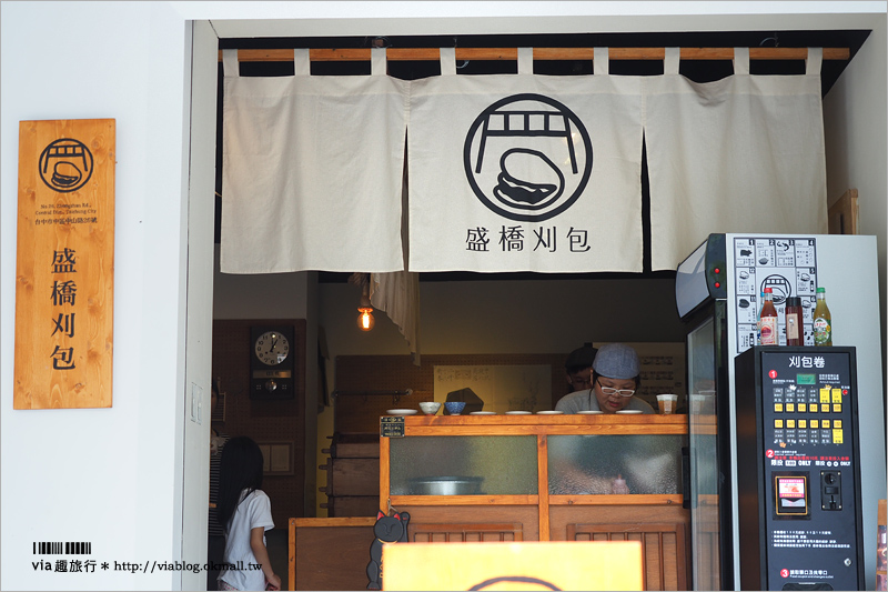 【台中美食】盛橋刈包~創意炸刈包冰淇淋新吃法!日式清新風格小舖好迷人!