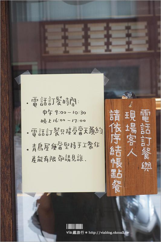 【台中便當推薦】青鳥屋便當專賣 (已歇業)~文青便當!要先電話預約才不會等很久的大人氣便當店!