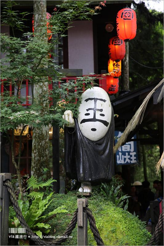 【南投妖怪村】鬼月限定:妖怪大遊行~看完後有莫名的淡淡空虛感….