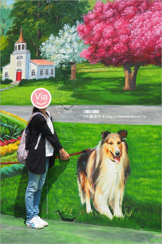 【彰化新景點】忠權彩繪社區~忠犬彩繪牆!超可愛的狗狗立體彩繪等著旅人們來拍照囉!