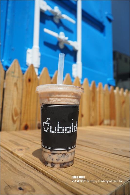 【台中貨櫃屋】台中拍照景點~又一新亮點!「Guboid茶予茶貨櫃冰飲(已歇業)」整排藍色貨櫃屋好搶眼!