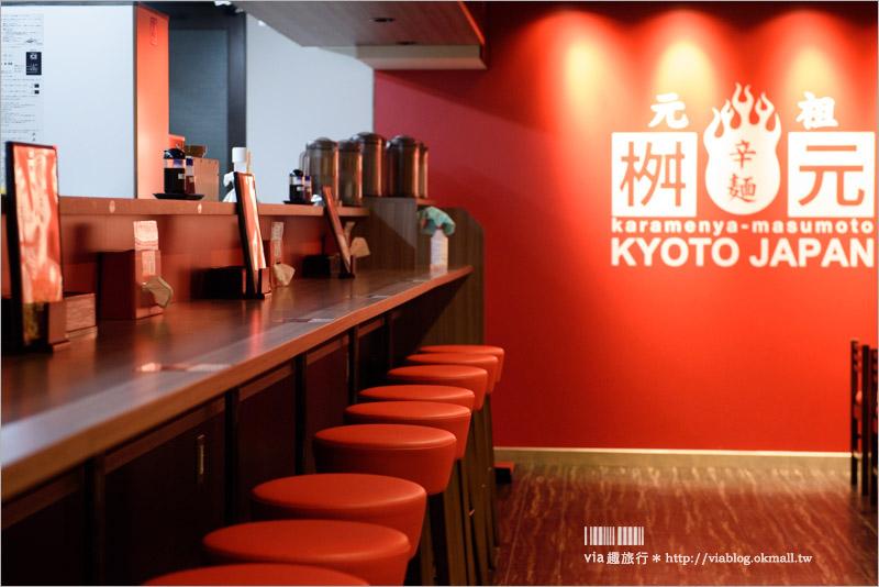 【京都美食】河原町美食餐廳~辛麺屋 桝元/來自九州宮崎的辣味拉麵~加入蛋花及韭菜好特別!