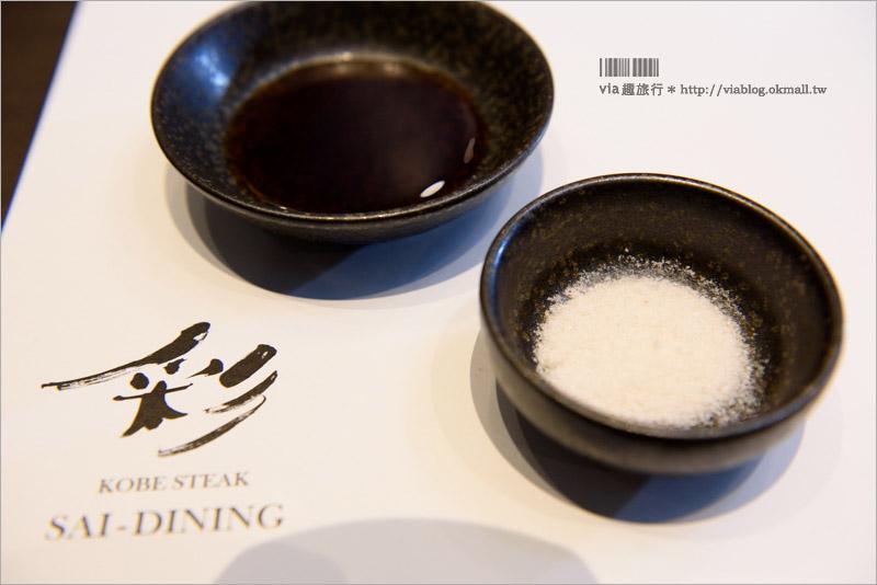 【神戶牛排餐廳】彩ダイニング~來去時尚裝潢的神戶牛排店,品嚐最高A5等級的神戶牛美味!