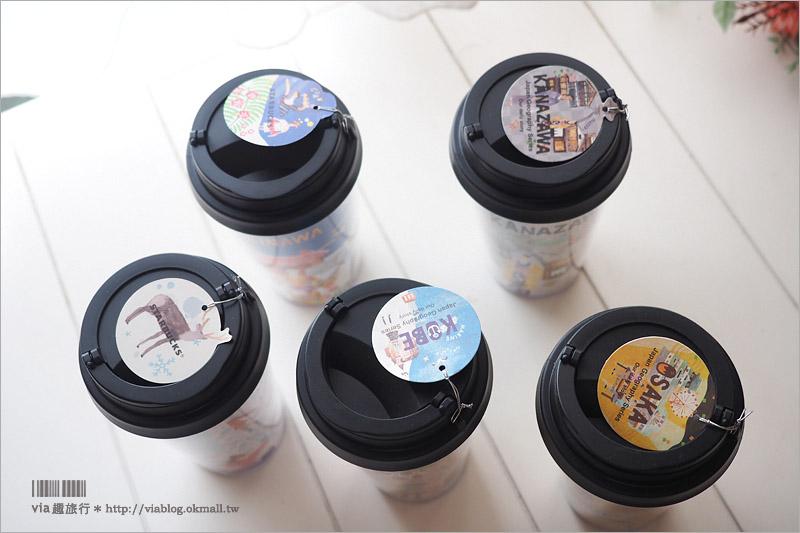 【日本戰利品】日本星巴克城市杯~新推出的城市隨行杯、馬克杯好好看!收藏迷快上!