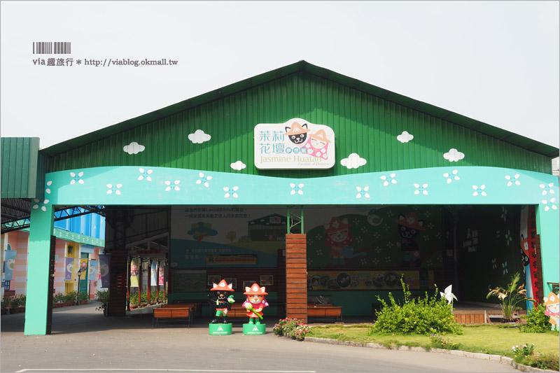 【彰化景點】茉莉花壇夢想館~免門票參觀‧拍照去!可愛的歐風小屋以及貓咪公仔好俏皮