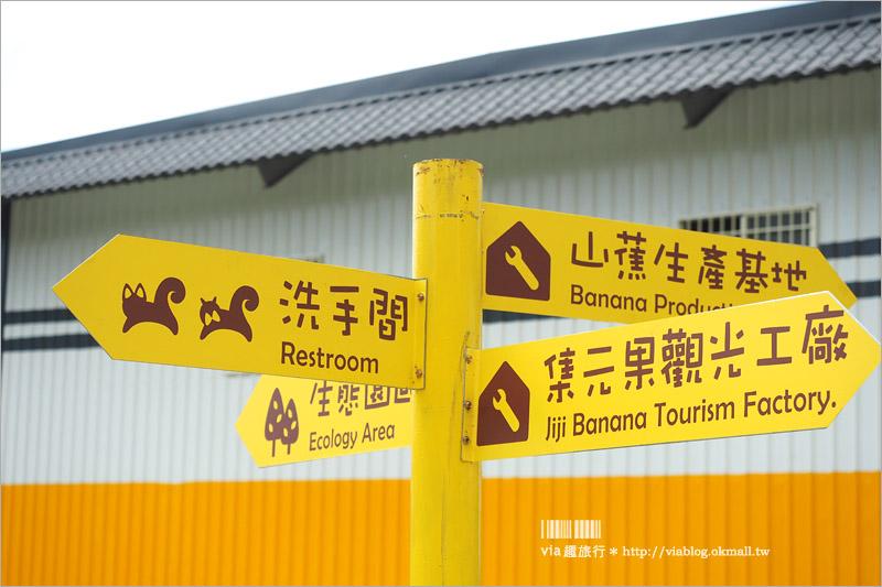 【南投景點】集集一日遊景點~集元果觀光工廠:香蕉松鼠主題好可愛!親子同樂新玩點!
