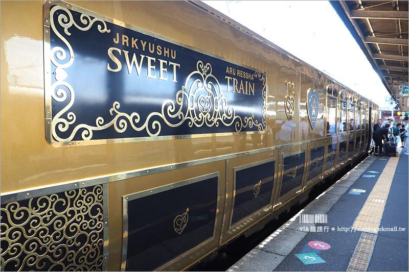 【九州觀光列車】甜點列車~搭到了!傳說中的金色列車!搭載夢幻甜點美食~帶著滿滿華麗的幸福啟程囉!