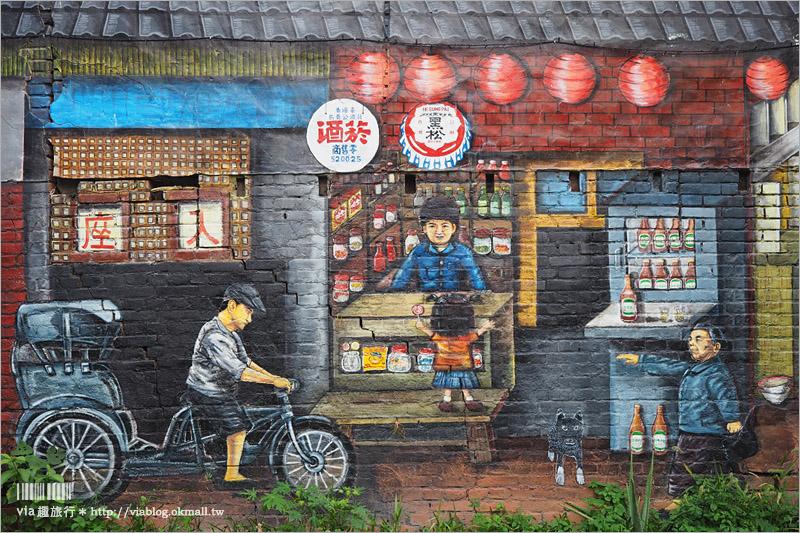【彰化景點】永靖故事牆~彩繪舊時代的美好!柑仔店裡居然有張學友?還有金城武、周星馳?