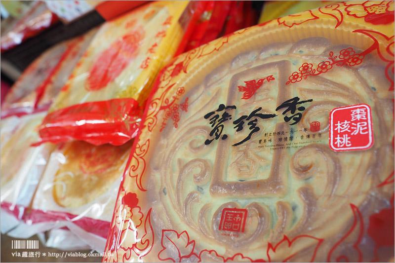 【彰化伴手禮推薦】寶珍香桂圓蛋糕~好愛吃!百年老店!團購美食的不敗人氣款