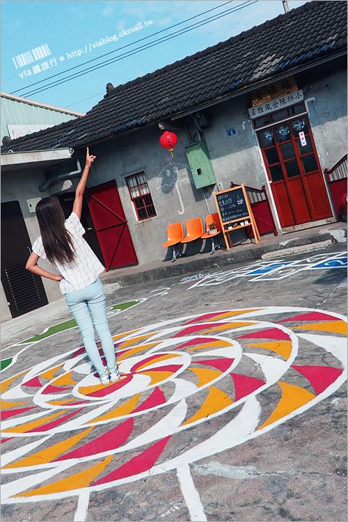 【台中老屋甜點】小林陳舍~三合院的私房甜點‧彩繪空地好繽紛!IG的人氣打卡點來囉!