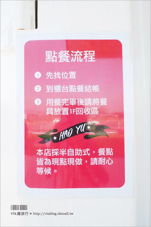 【彰化餐廳】HAO YU好悠咖啡~夢幻的彩紅貨櫃屋咖啡‧田中最新的熱門IG打卡點!