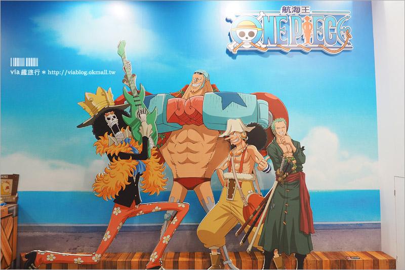 【台中海賊王展】海賊15週年狂歡祭~台中場來囉!全新獨家場景~四檔魯夫驚喜首現身!