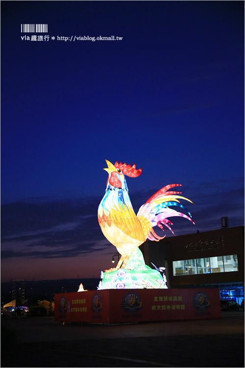 【南投燈會】2017南投燈會(夜燈版)~璀燦的夜間樂園,雞年造型花燈好俏皮!歡迎來南投賞燈趣!