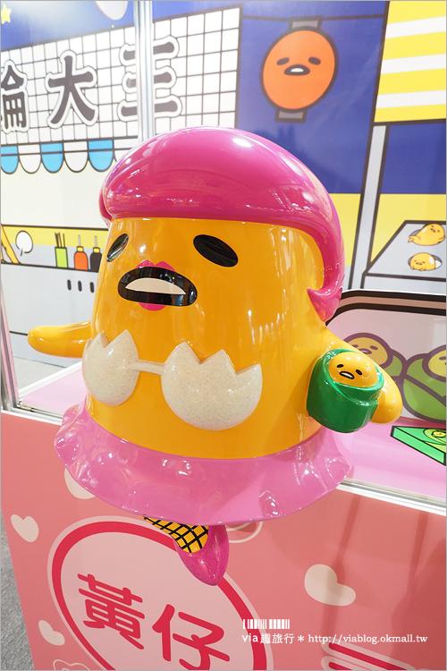 【台中蛋黃哥展】蛋黃哥懶得展~萌翻天的蛋黃哥來台中囉!寒假親子旅遊的好去處!