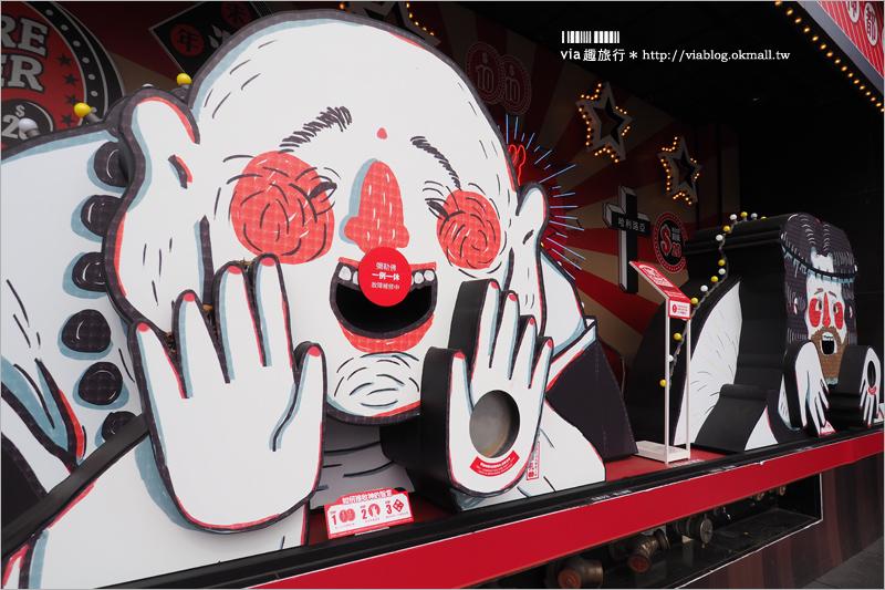 【台中勤美誠品】春節最新展~真好命!東西雙神一起陪大家過年(展覽已結束)~超促咪的文創風過年特展!