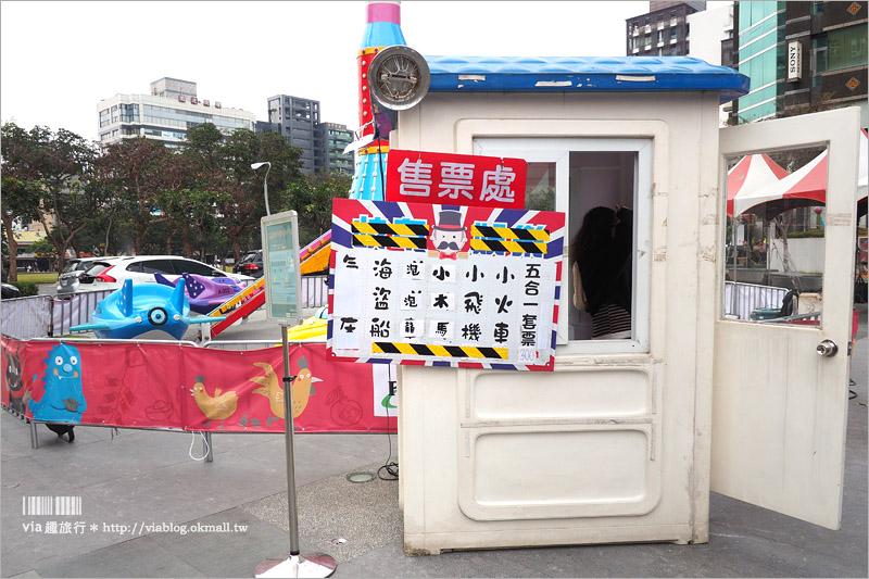 【草悟廣場】台中勤美誠品綠園道前廣場~《期間限定》露天的孩子遊樂園!