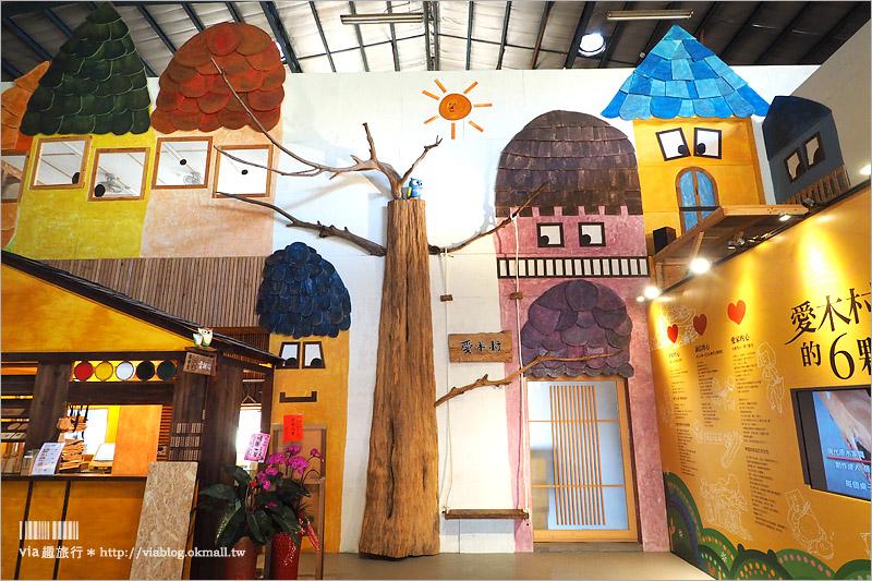 【嘉義新景點】愛木村觀光工廠~親子同遊好去處!手作DIY課程~讓孩子動手做木工好有趣!