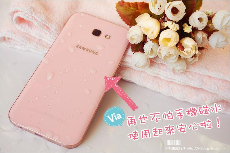 【新機推薦】Samsung Galaxy A7《魅桃粉/新上市》~平價的A級防水手機!水秘境旅行就帶它去!