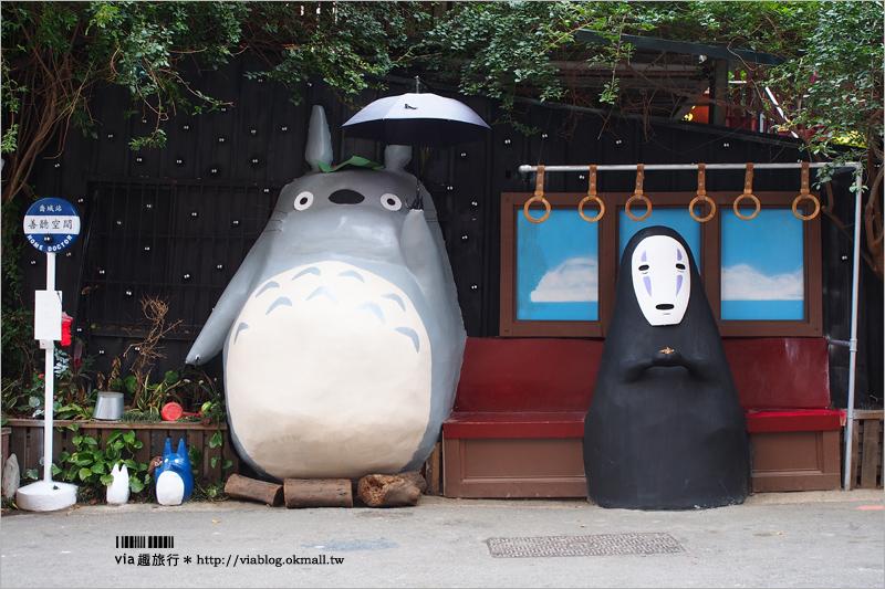 【台中大里龍貓公車站】善聽空間《喬城站》~繼龍貓公車後最新作品:無臉男來囉!