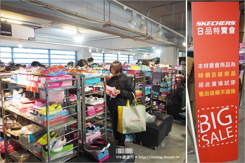 【台中OUTLET】日曜天地OUTLET~地點就在市區好方便!一年一度NG鞋搶購會開跑!
