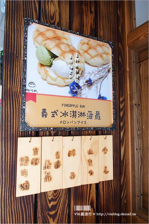 【台中麵包店】柳川や|日風麵包坊~柳川圈的散步小食,「義式冰淇淋菠蘿」嚐鮮去!
