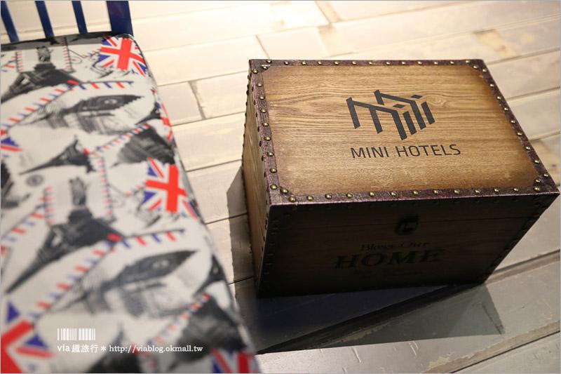 【台中飯店】逢甲住宿|MINI Hotels‧英國工業風設計旅店~創意房型新鮮入住!