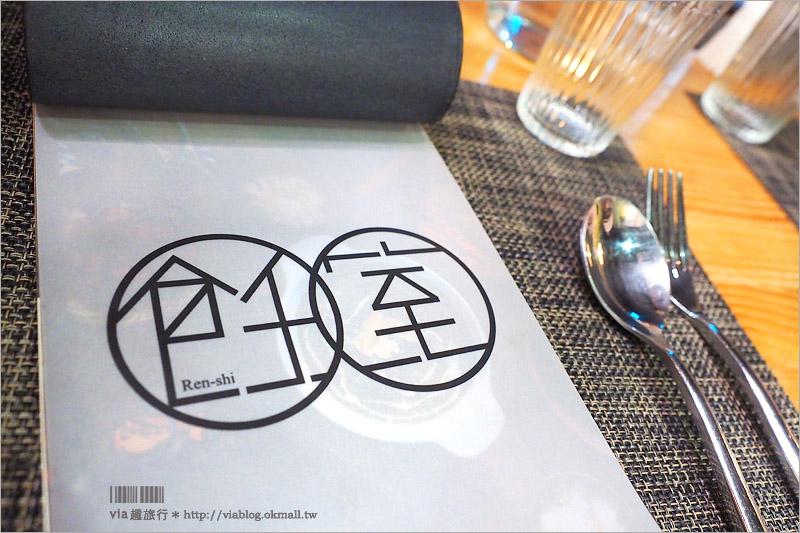 【台中新餐廳】飪室Renshi印度咖哩~請來印度廚師坐鎮的道地咖哩餐廳,好吃有推!