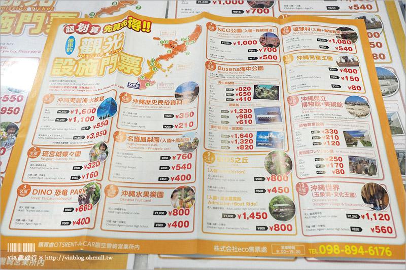【沖繩租車】沖繩自駕心得分享~OTS租車經驗全記錄!來沖繩開車自駕最方便好玩!