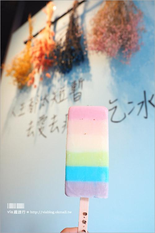 【台中冰店】Fruit Rock搖滾水果~勤美誠品甜點新店:彩虹系的水果冰棒好吸睛!