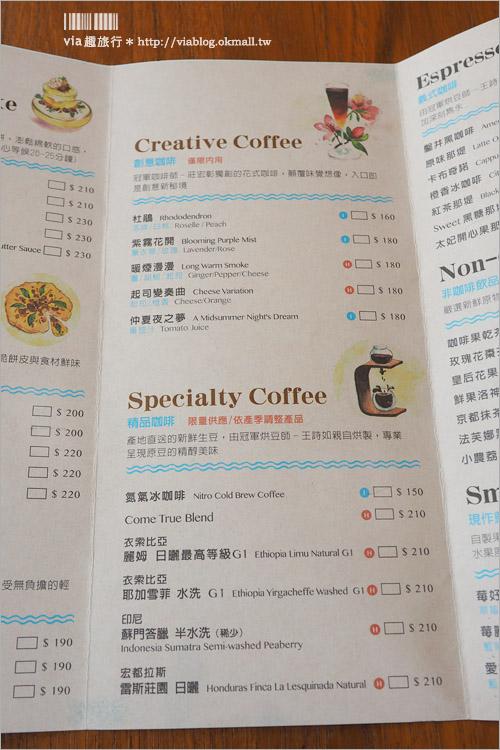 【台中咖啡館推薦】審計新村新店→成真咖啡館Come True Coffee:老屋的創意咖啡+舒芙蕾~下午茶好去處!