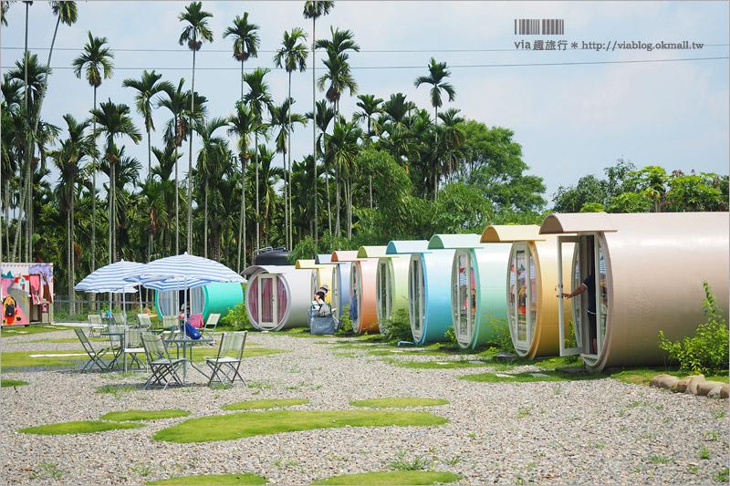 南投景點》竹山右下四角村~毛孩的全新樂園!全台首座主人和寵物可一同入住的彩虹水管屋!