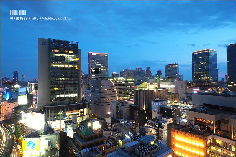 【大阪飯店】和諧大使酒店Harmonie Embrassee Osaka~入住安藤忠雄作品!梅田站週邊飯店交通、血拼超級方便!