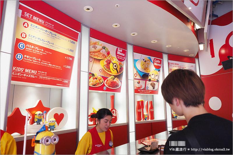 【大阪環球影城快速通關分享】日本環球影城小小兵樂園~全攻略!玩什麼?吃什麼?買什麼?看這篇就對囉!