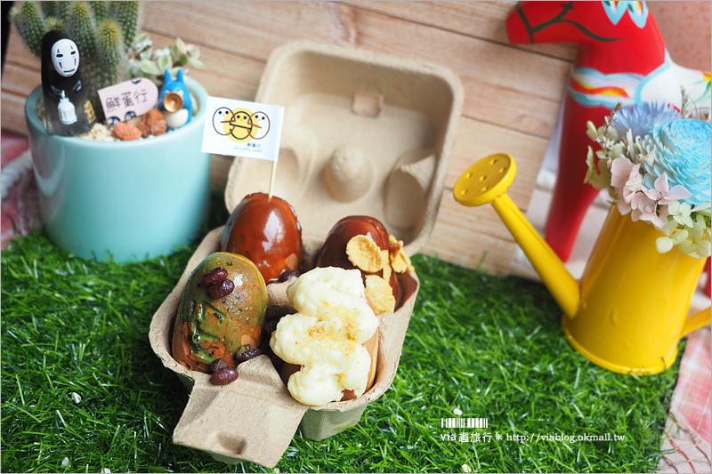 【台中雞蛋糕】鮮蛋行雞蛋糕~新亮點!俏皮的蛋盒好可愛,IG上熱門的打卡新點!