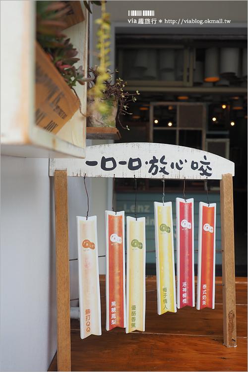 【台中冰店推薦】有冰Yo Ice~拍照好去處!店內復古風好拍,豆奶冰淇淋好吃必嚐!